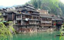 Blog voyage vizeo Village de Fenshouang chine