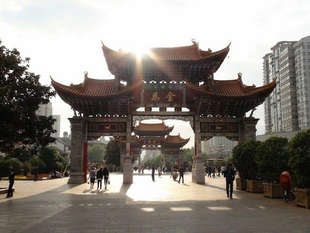 Portes Kunming Chine