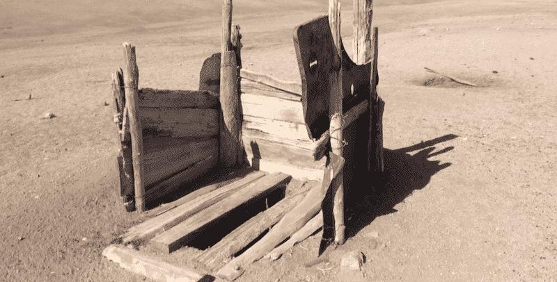 Les toilette de la steppe