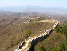 la partie du dragon de la muraille de chine
