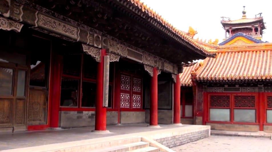 cours interieure cite interdite que faire en Chine