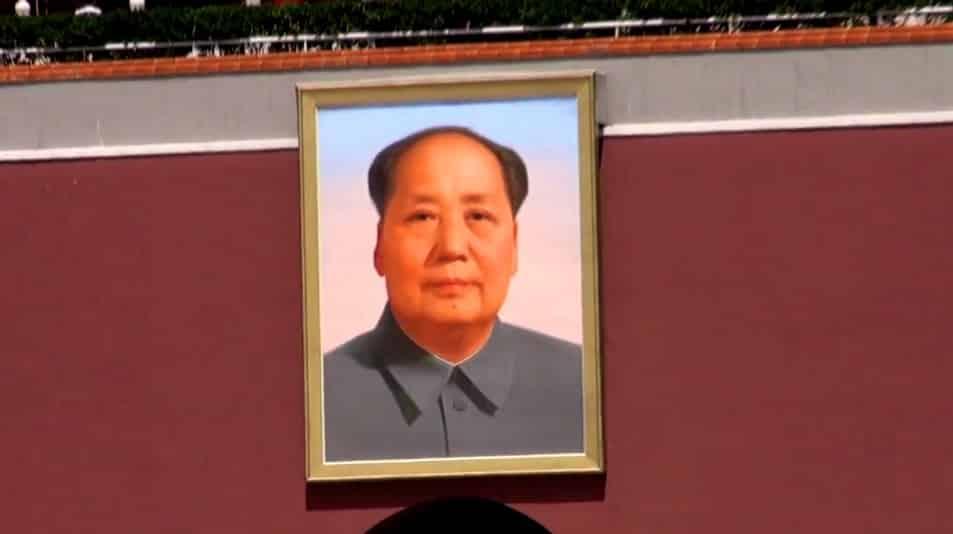 portrait Mao place Tiananmen