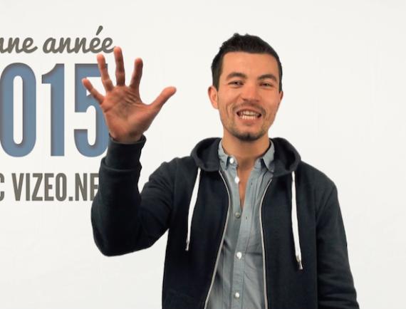vizeo bonne année 2015