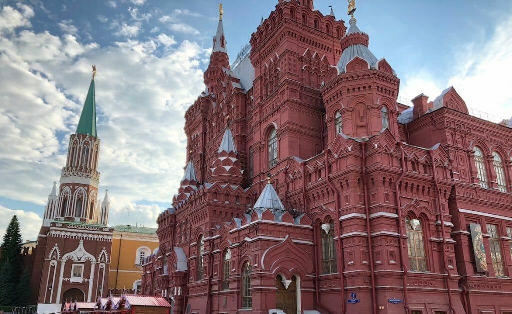 Moscou coupe du monde