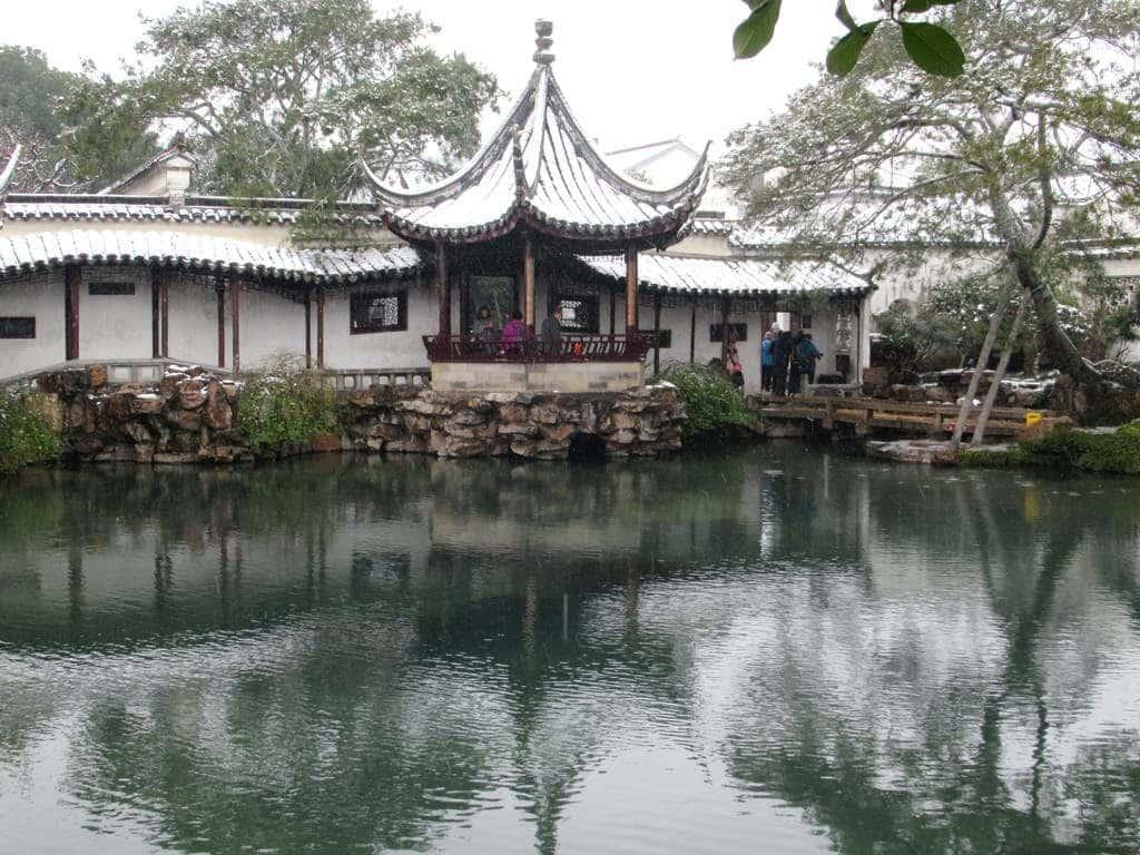 Suzhou la ville aux magnifiques jardins